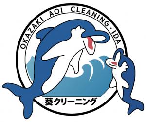 葵クリーニング ブーログ ロゴ