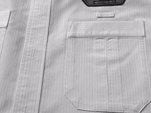 岡崎市 葵クリーニング 制服のシャツのインク アフター